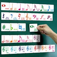 儿童钢琴乐器初级音符五线谱卡片小学生乐理知识轻松入门识谱卡