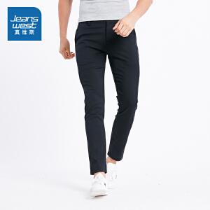 [尾品汇价:87.9元,20日10点-25日10点]真维斯男装 夏装 简洁大气冰感简约休闲长裤