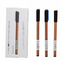 晨光文具优品原木中性笔学生水笔0.5mm签字笔子弹头AGPB3301