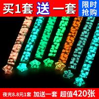 夜光星星纸套装叠幸运星折纸条许愿辛运瓶DIY生日礼物【买1送1】