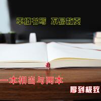 超厚笔记本360页胶套本 厚记事本 加厚作业本大号学生A4软面空白