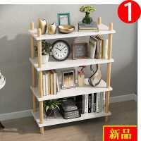 北欧实木书架置物架落地简约客厅小书架子省空间卧室简易家用书柜