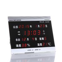 家居生活用品LED万年历电子钟挂钟客厅创意静音电子钟日历钟夜光 10英寸