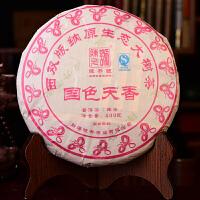 【两片一起拍】2013年陈升号国色天香普洱茶饼茶生茶400克/片