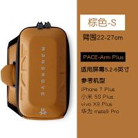 运动手臂包跑步手机臂包男女手腕包苹果华为臂带手机包臂袋 棕色大款 S码