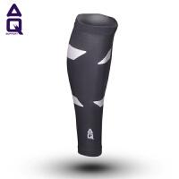 AQ篮球护具运动护腿弹性薄款加长护小腿男女透气吸汗护腿B22681