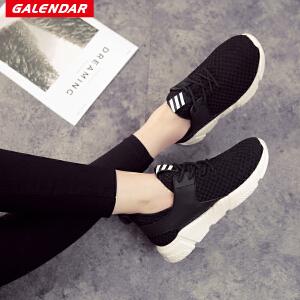 【到手价99】【领券立减100元】Galendar女子跑步鞋2018新款女士轻便缓震透气运动休闲跑鞋KMF01