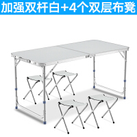 户外折叠桌便携式超轻夜市手提简易地推活动铝合金小折叠桌子摆摊