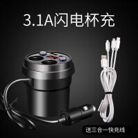 汽车车载充电器一拖三点烟器杯式型多功能USB多用插头一拖二 汽车用品