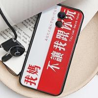红米note4x手机壳2016101套mi黑色HMnetenoto防摔not4x保护女