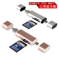Type-c平板读卡器小米平板4读取SD卡TF卡相机卡USB-C小米平板4 Plus 3/2平板读卡