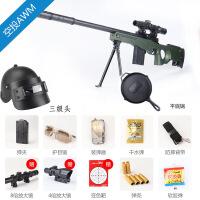 儿童玩具枪仿真模型绝地求生可发射水弹98k吃鸡AWM抛壳男孩