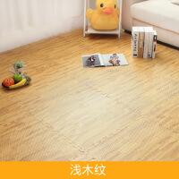 木纹泡沫地垫 加厚加大地垫拼接防滑垫儿童卧室拼图爬行垫3060