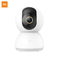 小米米家智能摄像机1080P云台版家用监控高清360度红外夜视小白增强版移动监测全景网络摄像头无线远程手机遥控商用安防
