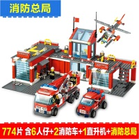 开智拼装积木玩具男生塑料组装消防车直升机拼插儿童玩具车