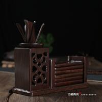 古韵黑檀木茶艺六君子组合套装 实木茶具配件茶道十二件套带杯垫