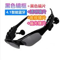 无线运动4.1蓝牙耳机智能骑行眼镜偏光太阳镜头戴入耳式车载墨镜SN2324 标配