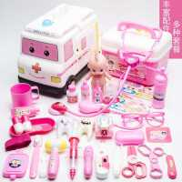 �和��^家家小�t生玩具套�b�t��箱女孩男孩�o士����打���\器工具