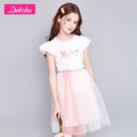 【3件2折价:89】笛莎童装女童套装2020夏季网红洋气中大儿童衣服女孩裙子套装
