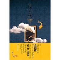 �p�~金���� 著 花山文�出版社有限�任公司