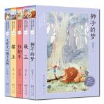 中国当代获奖儿童文学作家书系・升级版(第一辑,共5册)