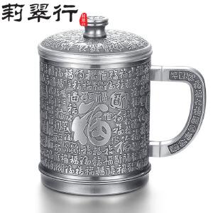 莉翠行 纯银水杯S999足银茶杯隔热大口杯大茶杯银杯保健杯马克杯养生银茶具办公杯投资收藏礼品送父母