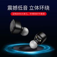 蓝牙耳机双耳无线入耳塞式苹果X防水运动迷你超小隐形微型S2SN2538 官方标配