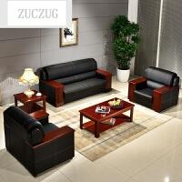 ZUCZUG办公沙发茶几组合简约单人三人位小型接待会客商务真皮办公室沙发