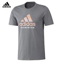阿迪达斯adidas羽毛球服男女运动服跑步休闲短袖T恤