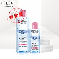 欧莱雅 三合一卸妆洁颜水倍润型400ml+95ml+60片化妆棉