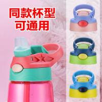 夏天儿童宝宝水杯通用配件水壶带吸管杯盖水杯水瓶盖硅胶吸嘴盖子