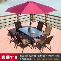 【支持礼品卡】户外桌椅铁艺庭院三件套室外桌椅伞露天休闲阳台小茶几组合五件套3yt