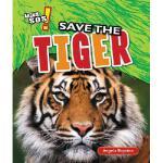 【预订】Save the Tiger