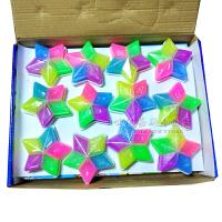 五角星款果冻泥水晶泥 儿童水晶粘土 环保安全无毒橡皮泥 迷你创意捏泥彩色水晶彩泥 1个