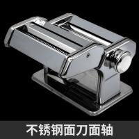 面条机家用 不锈钢压面机家用手动擀面皮饺子皮机手动