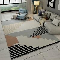 北欧简约几何地毯客厅沙发地毯茶几垫卧室床边家用地毯样板间定制 200x300(无螨工艺 可水洗 收藏下单