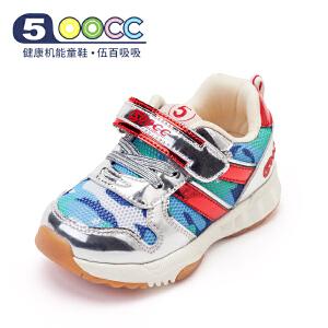 500cc宝宝机能鞋春秋婴儿学步鞋男女休闲儿童网鞋运动鞋