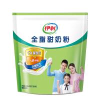 伊利全脂甜奶粉 400g/袋 (新老包装随机发货)