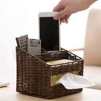 创意编织桌面收纳盒遥控器收纳架学生书桌文具置物架办公桌纸巾盒