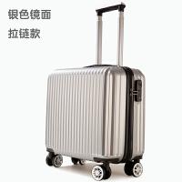 小行李箱女18寸登机箱子男万向轮韩版16寸拉杆箱20寸旅行箱包横款 银色普通款 18寸登机箱