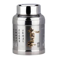 不锈钢茶叶罐茶叶桶便携密封罐茶罐大号小号储物罐