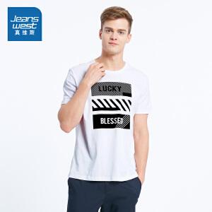 [每满400减150]真维斯男装2018夏季新款纯棉平纹圆领印花短袖T恤