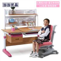 当当优品 1.2米红樱桃木多功能儿童学习桌套装 粉色 H120XD