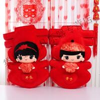 新婚礼物大号双喜字婚庆抱枕压床娃娃一对创意情侣婚庆结婚 +两个音乐