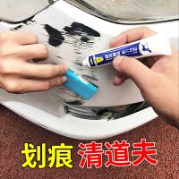 汽车漆刮痕修复神器白色修补漆面车痕深度划痕去痕研磨蜡抛光通用