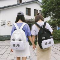 书包女韩版原宿高中学生背包校园简约百搭可爱熊猫双肩包