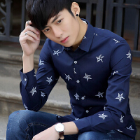 秋季新款长袖衬衫男韩版修身男士衬衣青年商务寸衫男薄款潮