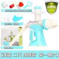 ?手动榨汁机家用多功能迷你手摇生姜汁器小型麦草水果原汁机语 浅蓝色