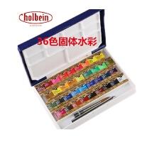 水彩 Artists'艺术家36 24 18色固体水彩颜料