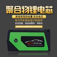启动电源汽车应急12v小车轿车电瓶蓄电池点火搭电启动器充电宝 黑橙色-JX28 18000mAh工具箱套装